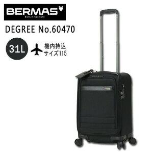 BERMAS DEGREE 4輪キャリー56c 容量:約37L 60471 キャリーバッグ キャリーケース スーツケース バーマス ポリエステル ビジネス 出張
