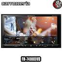 (在庫有)(即納可能) carrozzeria FH-7400DVD 7V型ワイドVGAモニター DVD-V/VCD/CD/Bluetooth/USB/チューナ...