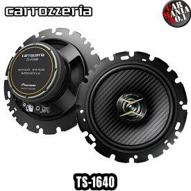 carrozzeria TS-F1640 16cmコアキシャル2ウェイスピーカー PIONEER パイオニア カロッツェリア