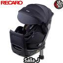 【在庫有り/即納可能】 RECARO(レカロ) Salia J サリア ジェイ カラー:ナイトブラック(黒) 新生児-4才位まで ISOFIX(…