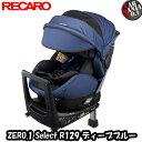 (在庫有) レカロ チャイルドシート RECARO ZERO.1 Select R129 ゼロワン セレクト カラー:ディープブルー(青) 新生児-4才位まで ...