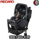 (在庫有)(即納可能) RECARO ZERO.1 Elite R129 レカロ ゼロワン エリート カラー:パフォーマンスブラック(黒) 新生児…