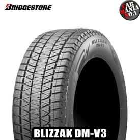 (4本セット) BRIDGESTONE(ブリヂストン) BLIZZAK DM-V3 275/40R20 106Q XL 20インチ 新品4本・正規品 スタッドレスタイヤ SUVタイヤ ブリザック ディーエムブイスリー