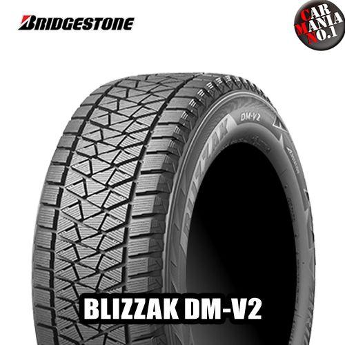 (4本セット) 265/60R18 110Q BRIDGESTONE BLIZZAK DM-V2 ブリヂストン ブリザック DM-V2 18インチ 新品4本・正規品 スタッドレスタイヤ SUVタイヤ