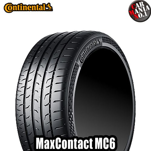 (数量限定)205/40R18 86W XL Continental MaxContact MC6 コンチネンタル マックスコンタクト MC6 18インチ 新品1本・正規品 サマータイヤ