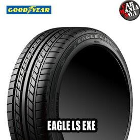 (4本セット) 225/40R18 92W XL GOODYEAR EAGLE LS EXE グッドイヤー イーグル エルエス エグゼ 18インチ 新品4本・正規品 サマータイヤ
