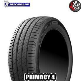 【取付対象】【4本セット】 MICHELIN(ミシュラン) PRIMACY 4 185/60R15 88H XL プライマシー4. 15インチ 新品4本・正規品 サマータイヤ