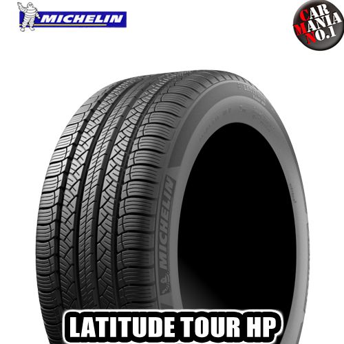 [4本セット][265/60R18] LATITUDE TOUR HP ラティチュードツアーHP MICHELIN(ミシュラン) ■新品4本セット・正規品 【サマータイヤ】【SUVタイヤ】
