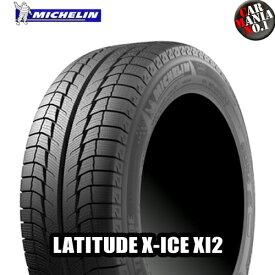 (4本セット) 245/60R18 105T MICHELIN LATITUDE X-ICE XI2 ミシュラン ラティチュード エックスアイス エックスアイツー 18インチ 新品4本・正規品 スタッドレスタイヤ