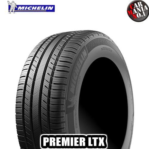 (4本セット) 265/60R18 110V MICHELIN PREMIER LTX ミシュラン プレミア LTX 18インチ 新品4本・正規品 サマータイヤ SUVタイヤ