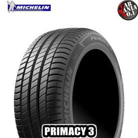 【4本セット】 MICHELIN(ミシュラン) PRIMACY 3 275/40R19 101Y (★) ZP BMW承認 ランフラット プライマシー3. 19インチ 新品4本・正規品 サマータイヤ