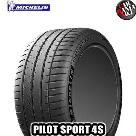 【4本セット】 MICHELIN(ミシュラン) PILOT SPORT 4S 245/45ZR20 (103Y) XL パイロットスポーツ4S. 20インチ (245/45R20) 新品4本・正規品 サマータイヤ