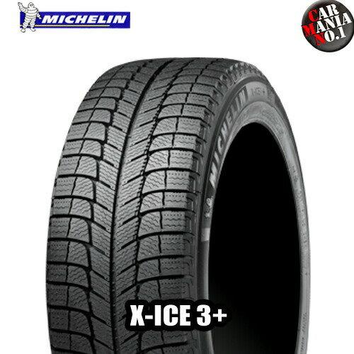 (4本セット) 255/50R19 107H XL MICHELIN X-ICE 3+ (XI3+) ミシュラン エックスアイス スリー プラス 19インチ 新品4本・正規品 スタッドレスタイヤ