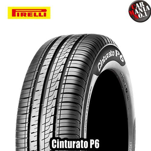 (在庫有)(4本セット) 175/65R14 82H PIRELLI Cinturato P6 ピレリ チントゥラートP6 14インチ (4本セット) 新品4本・正規品 サマータイヤ