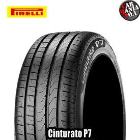 (在庫有り)(4本セット) 215/50R17 95W XL PIRELLI Cinturato P7.ピレリ チントゥラートP7. 17インチ 新品4本・正規品 サマータイヤ
