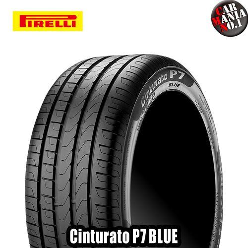 225/55R16 95V ピレリ チントゥラート P7 ブルー 16インチ サマータイヤ 新品1本 PIRELLI Cinturato P7 BLUE ピーセブン