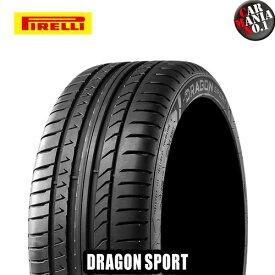 【在庫有り/数量限定】【4本セット】 PIRELLI(ピレリ) DRAGON SPORT 215/45R18 93W XL ドラゴンスポーツ 18インチ 新品4本・正規品 サマータイヤ