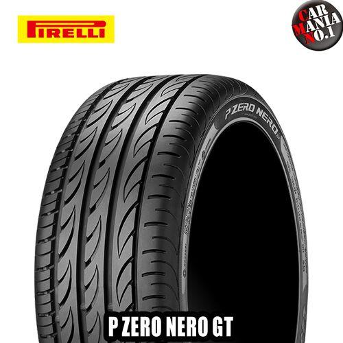 (4本セット) 205/45ZR16 83W PIRELLI P ZERO NERO GT ピレリ Pゼロ ネロGT 16インチ 205/45R16 新品4本 サマータイヤ