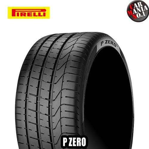 355/25ZR21 (107Y) XL (L) PIRELLI P ZERO. ランボルギーニ承認 ピレリ Pゼロ. 21インチ (355/25R21) 新品1本・正規品 サマータイヤ