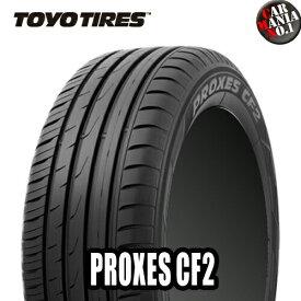 【取付対象】【在庫有り/数量限定】 TOYO TIRE(トーヨータイヤ) PROXES CF2. 215/50R17 95V XL プロクセス シーエフツー 17インチ 新品1本・正規品 サマータイヤ