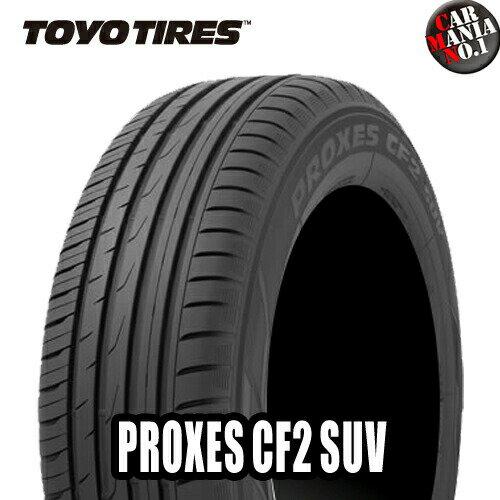 (在庫有) 175/80R15 90S TOYO PROXES CF2 SUV トーヨー プロクセス CF2 SUV 15インチ 新品1本・正規品 サマータイヤ SUVタイヤ
