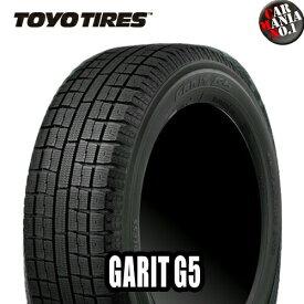 【4本セット】 TOYO TIRE(トーヨータイヤ) GARIT G5 135/80R12 68Q ガリットG5 12インチ 新品4本・正規品 スタッドレスタイヤ