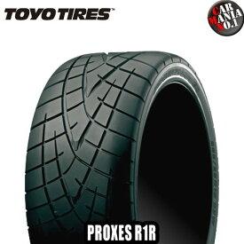 【タイヤ交換対象】【2本セット】 TOYO TIRE(トーヨータイヤ) PROXES R1R 195/50R15 82V プロクセス R1R 15インチ 新品2本・正規品 サマータイヤ