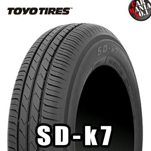 (4本セット) 155/70R13 75S TOYO TIRE(トーヨータイヤ) SD-k7 13インチ 新品4本・正規品 サマータイヤ エコタイヤ エスディー・ケーセブン