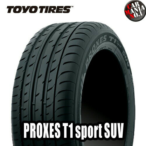 [265/60R18 110V XL] PROXES T1 sport SUV プロクセス ティーワンスポーツSUV TOYO TIERS(トーヨータイヤ) ■新品1本・正規品 【サマータイヤ】【スポーツタイヤ】【SUVタイヤ】【#1P2】