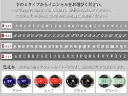 文字タイプ、カラー