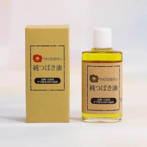 【椿油】純つばき油100g