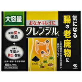 【第2類医薬品】クレンジル 60カプセル小林製薬 整腸薬 カプセル