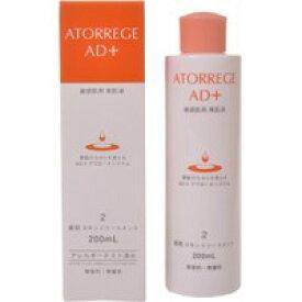 アトレージュAD+ 薬用スキントリートメント 200ml 医薬部外品アンズコーポレーション アトレージュ 敏感肌 ATORREGEATORREGE AD+ Medicated Skin Treatment