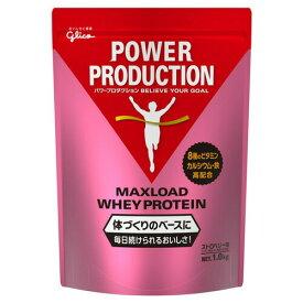 グリコ パワープロダクション マックスロード ホエイプロテイン ストロベリー味 1kg江崎グリコ グリコ パワープロダクション ホエイプロテイン プロテイン パワー プロダクション