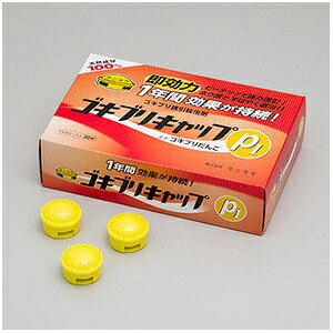 ゴキブリキャップP1 30個入タニサケ 殺虫剤