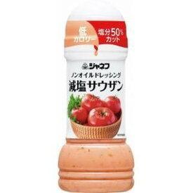 キューピー ジャネフ ノンオイルドレッシング 減塩サウザン 200ml