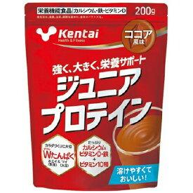 kentai ケンタイ ジュニアプロテイン ココア風味 200g健康体力研究所 プロテイン ジュニア用 ココア カルシウム 子ども用 ジュニア用