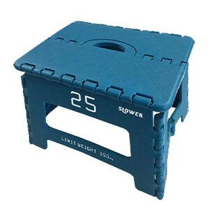 FOLDING STEP Tabac(タバック) BLUE SLW130台 椅子 折りたたみいす 踏み台
