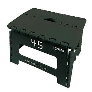 FOLDING STEP Tabac(タバック) OLIVE SLW133台 椅子 折りたたみいす 踏み台