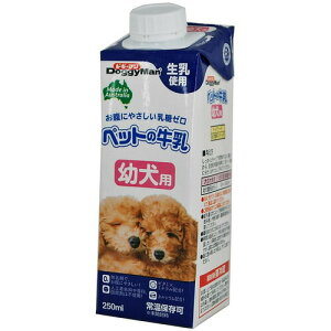 ペットの牛乳 幼犬用 250mlドギーマン DoggyMan 犬 イヌ 幼犬 オーストラリア 牛乳 ミルク 乳糖ゼロ 乳糖