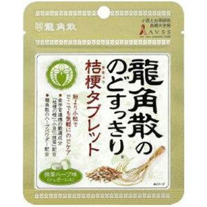 龍角散 のどすっきり桔梗タブレット 抹茶ハーブ味 10.4gりゅうかくさん 喉スッキリ ききょう 飴 あめ