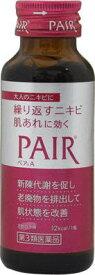 【第3類医薬品】ペアA ドリンク 50mlドリンク剤 PAIR ペア ライオン