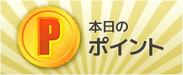 https://www.rakuten.ne.jp/gold/imaster/smf_page/rbs_3m_main.html