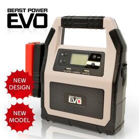 ハイパワーで大型トラックでもエンジン始動! 小さい・軽い・ハイパワー 12V/24V 大容量42000mAh 最大電流 1000A BEAST POWER EVO ジャンプスターター バッテリー 24v 12v