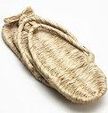 【日用品/雑貨 草鞋(わらじ)(わら草履の代用)】 洗える紙製品 エコ紙草履(ぞうり) 1足〜 (露地草履)に