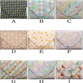【茶器/茶道具 数奇屋袋(数寄屋袋)】 西陣織り 交織 華シリーズ (数寄屋袋) 9種より選択