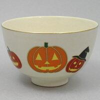 【茶器/茶道具・抹茶茶碗】ハロウイン茶碗・西尾瑞豊作