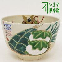 【茶器/茶道具・抹茶茶碗・お月見】色絵茶碗・銀杏と兎・加藤永山作