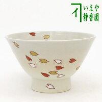 【茶器/茶道具・抹茶茶碗】・猫のハロウィン・水出宋絢作