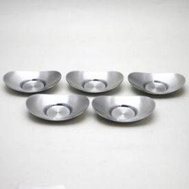 【煎茶道具/煎茶器 茶托(茶たく)】 定番 小判型 小 5枚セット 秀峰堂製 3寸 ステンレス製 C-28